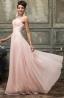 Długa koronkowa suknia jasny róż