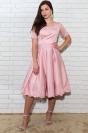 Sukienka wieczorowa z odkrytymi ramionami, rozkloszowana hiszpanka w kolorze brudnego różu